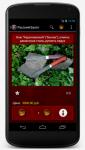 """Мобильное приложение с каталогом ножей """"Русский булат"""""""