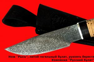 """Нож """"Рысь"""", литой тигельный булат"""