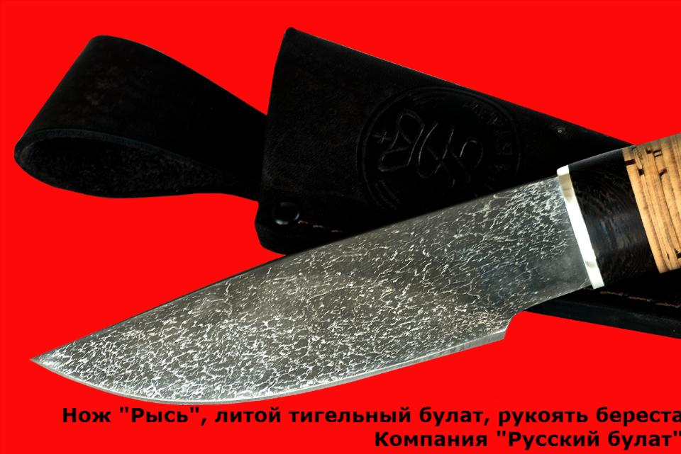 Как сделать нож из булата 33