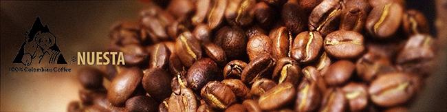 Кофе в зёрнах Nuesta