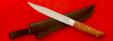 """Нож """"Финка с сучком"""" цельнометаллический, клинок кованый сталь У8, рукоять кусия"""