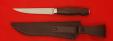 """Нож """"Фирс"""", клинок кованый сталь У8, рукоять венге"""