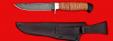 """Нож """"Рыбацкий-3"""", клинок дамасская сталь, рукоять береста, усиленная гарда"""