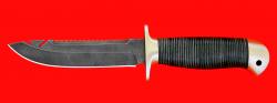 Нож Рыбацкий-4, клинок дамасская сталь, рукоять кожа, латунь, усиленная гарда