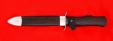 """Нож """"НР-40"""", клинок сталь У8, рукоять венге, деревянный чехол"""