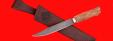 "Нож ""Финка с сучком"", клинок сталь Х12МФ, рукоять кап"