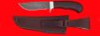 """Охотничий нож """"Филин"""", клинок сталь Х12МФ, рукоять венге"""