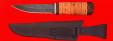 """Охотничий нож """"Якутский малый"""", клинок дамасская сталь, рукоять береста"""