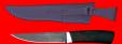 """Охотничий нож """"Секач"""", клинок дамасская сталь, рукоять венге"""