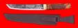 """Нож """"Самурай большой"""", ручная ковка, клинок сталь 9ХС, рукоять стабилизированный кап (цвет натуральный), латунь"""