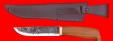 """Охотничий нож """"Скандинавский средний"""", ручная ковка, клинок сталь 9ХС, рукоять орех"""