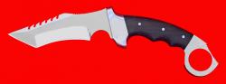 Нож тактический Берсерк, цельнометаллический, клинок сталь 65Х13, рукоять венге