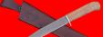 """Нож """"Карачаевский-2"""" (""""Бычак-2""""), клинок дамасская сталь, рукоять орех"""