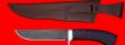 """Охотничий нож """"Олень-2"""", клинок дамасская сталь, рукоять венге"""