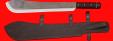 """Нож """"Мачете-2"""", цельнометаллический, клинок сталь У10 кованая, рукоять венге"""