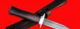 """Нож """"Разведчик"""", клинок сталь D2, рукоять венге"""