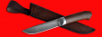 """Нож """"Карачаевский"""" (""""Бычак""""), клинок сталь D2, рукоять венге"""