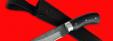 """Охотничий нож """"Бурундук"""", цельнометаллический, клинок дамасская сталь, рукоять венге"""