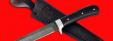 """Нож """"Засапожный №1"""", цельнометаллический, клинок дамасская сталь, рукоять венге"""