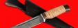 """Нож """"Дракон"""", клинок дамасская сталь, рукоять береста"""