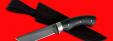 """Охотничий нож """"Грибник"""", цельнометаллический, клинок сталь D2, рукоять микарта"""