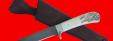 """Нож """"Засапожный №1"""", цельнометаллический, клинок дамасская сталь, рукоять лосиный рог"""