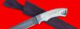 """Охотничий нож """"Грибник"""", цельнометаллический, клинок дамасская сталь, рукоять лосиный рог"""