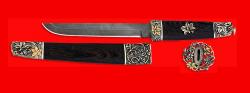 Разборный нож