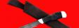 """Нож """"Иртыш"""", клинок дамасская сталь, рукоять кожа, металл"""