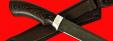 """Нож """"Грибник"""", клинок тигельный булат, рукоять венге"""