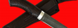 """Нож """"Бурундук"""", клинок тигельный булат, рукоять венге"""