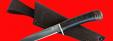 """Нож """"Засапожный-2"""", клинок тигельный булат, рукоять кожа"""