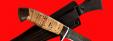 """Булатный нож """"Финский"""", клинок тигельный булат, рукоять береста"""