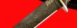"Булатный нож ""Грибник-2"", клинок тигельный булат, рукоять береста"