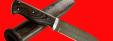 """Нож охотничий """"Профессиональный таежный № 1"""", цельнометаллический, клинок дамасская сталь, рукоять венге, деревянный чехол"""