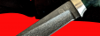 """Нож """"Грибник"""", клинок литой тигельный булат, рукоять стабилизированная карельская берёза (цвет зелёный)"""