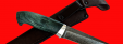 """Нож """"Марал"""", клинок литой тигельный булат, рукоять стабилизированная карельская берёза (цвет зелёный)"""