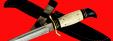 """Реплика """"Финка НКВД"""", клинок тигельный булат, рукоять лосиный рог"""