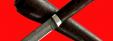 """Нож """"Изюбрь"""", клинок дамасская сталь, рукоять венге, деревянный чехол, с отверстием под темляк (ремешок)"""