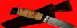 """Нож """"Рыбка"""", клинок тигельный композит (легированный булат), рукоять береста"""