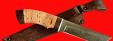 "Булатный нож ""Боровик"", клинок тигельный булат, рукоять береста"
