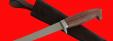 """Филейный нож """"Судак средний"""", клинок сталь 65Х13, рукоять бубинга"""