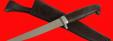 """Филейный нож """"Судак средний"""", клинок сталь 65Х13, рукоять венге"""