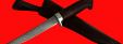 """Филейный нож """"Судак средний"""", клинок сталь Х12МФ, рукоять венге"""