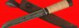"""Нож """"Пареньский большой"""", ручная ковка, клинок сталь У8, рукоять береста"""