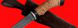 """Охотничий нож """"Грибник"""" (малый), клинок сталь Х12МФ, рукоять береста"""