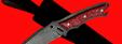 """Нож """"Городской"""", цельнометаллический, клинок дамасская сталь, рукоять пластик (красный)"""