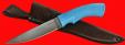 """Нож """"Лис"""", клинок сталь Х12МФ, рукоять пластмасса (цвет голубой)"""