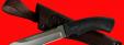 """Нож """"Рыбацкий-5"""", клинок сталь Х12МФ, рукоять пластмасса (цвет черный)"""