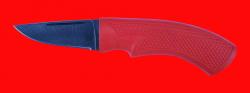 Нож Клык-2, клинок дамасская сталь, рукоять пластмасса (цвет оранжевый)